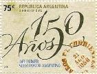 150 Años del Sello Postal de Corrientes