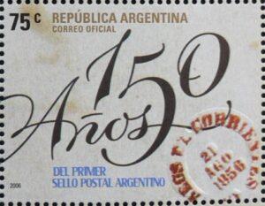 Estampilla 150 Años del Primer Sello Postal Argentino