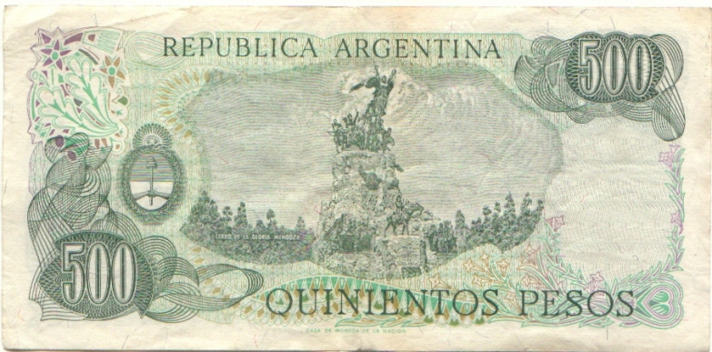 billete.500.anverso