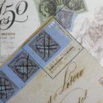 150 Años del Primer Sello Argentino