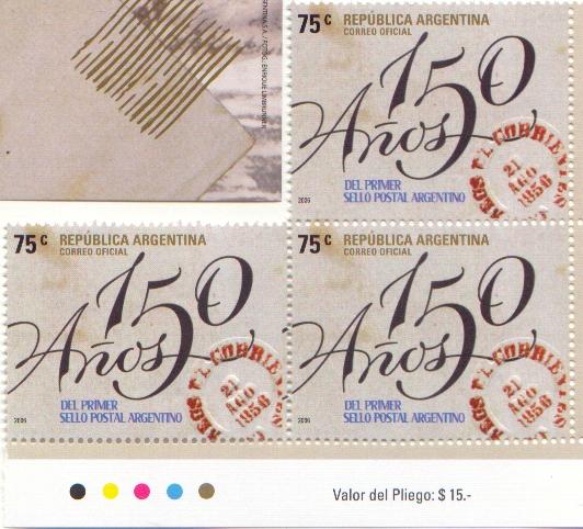 150 Años del Primer Sello Postal