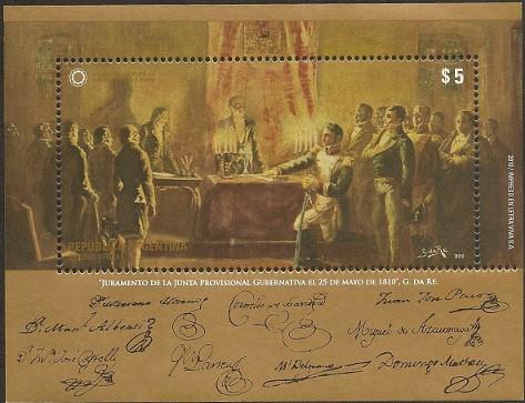 Juramento de la Junta Provisional Gubernativa el 25 de Mayo de 1810