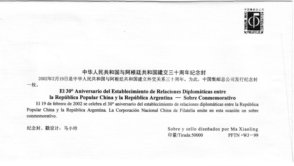 Dorso de Sobre conmemorativo al 30 Aniversario de las Relaciones Diplomáticas China - Argentina