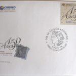 150 Años del Primer Sello Postal Argentino