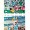 Argentina 3 Alemania 2 - Mundial 1986