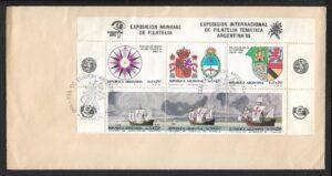 Exposición Mundial de Filatelia España 1984