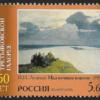 Sello Postal de Rusia Año 2006 Arte - Pintura -Landscape