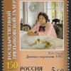 Sello Postal de Rusia Año 2006 Arte - Pintura - Retrato