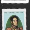 Serie de Simón Bolivar impreso en Offset sin Filigrana