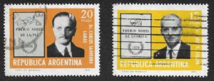 Serie Premios Noveles Argentinos 1976