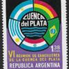 Reunión de Cancilleres de la Cuenca del Plata - 1974