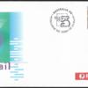 Primer Sello Postal Personalizado - Australia - 1999